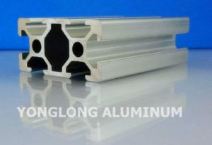China Industrial Machined Aluminium Profiles With Oxidation Surface Treatment on sale