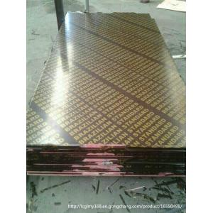 China Marine black Film faced veneer plywood sheet for construction formwork on sale