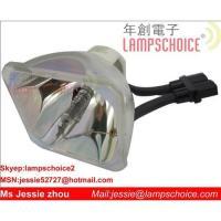 NSH 180EC/V projector bare lamp