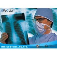Radiology Blue Inkjet Medical X - ray Film Waterproof Inkjet Printing Film