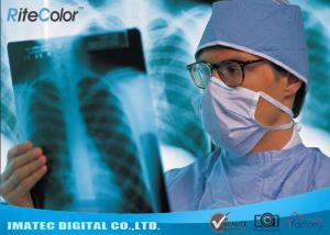China Radiology Blue Inkjet Medical X - ray Film Waterproof Inkjet Printing Film on sale