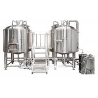 Customized Stainless Steel Small Brewery Equipment Beer Brewing Making Tank