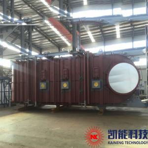 China Inudstry Generator Set Waste Heat Boiler / Oil Fired Boiler HFO Generator on sale