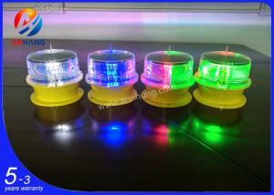 China AH-LS/L Solar powered LED obstruction light/solar aircraft warning light/aviation warning light on sale