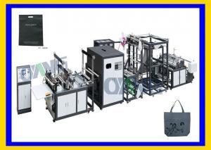 China Full Automatic Nonwoven Bag Making Machine / Bag Manufacturing Machine on sale