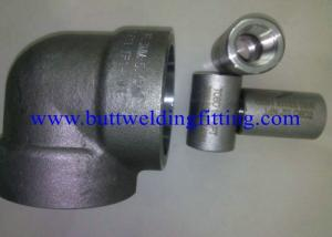 China ASTM B564 201 Stainless Steel Reducing Elbow Forged Steel Pipe Fittings on sale