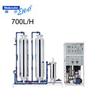 Promotional Water Softener Machine for food purifying treatment system