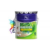 Smooth Matt Finish Water Based Wall Primer Crack Resistance Liquid Coating