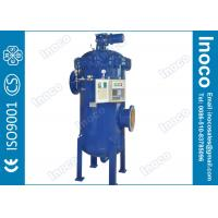China BOCIN Water Treatment Automatic Backflushing Filter Multi-Cartridge Self Cleaning on sale