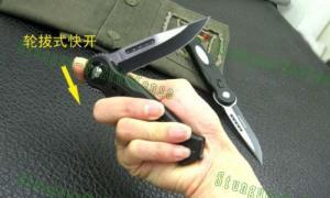 Quality Best Boker Magnum wheel steel pocket folding knives for sale