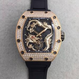 Richard Mille Rm057 Gold Cyan Dragon Tourbillon Diamonds Bezel