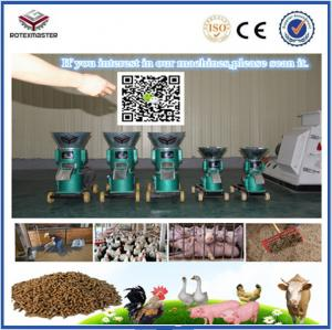 China animal feed pellet mill for poultry and livestock on sale