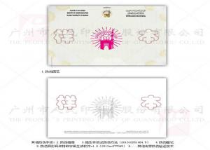 Quality New Security Watermark Paper Custom Certificate Printing Waterproof Eco - Friendly for sale