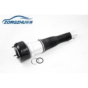 China Rubber / Aluminum Air Suspension Kits For Mercedes-Benz S-Class W221 S400 on sale