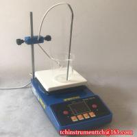 ZNCL-BS Laboratory Hotplate Magnetic Stirrer