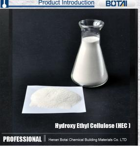China cellulose acetate water retaining HEC(hydroxyethyl cellulose)powder for oil-drilling with wholesale price on sale