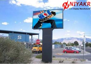 China P10 DIP 1R1G1B Large Outdoor LED Displays 10000 Nits With CE RoHS Certificate on sale