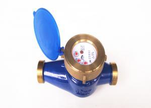 China Счетчик воды магнитного привода селитебный, 1 дюйм 1/2 пульсировал счетчик воды on sale