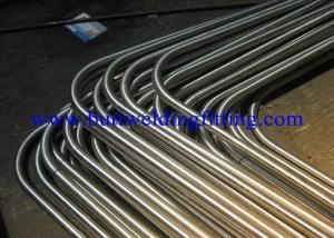 China ASTM A312 Stainless Steel Pipe TP304LN S30453 S30600 S30615 S30815 on sale