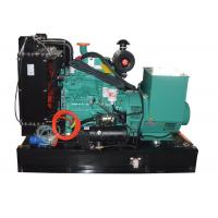 China 40 below zero diesel power generator 50kva remote control Cummins engine on sale