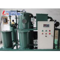 China explosion proof Transformer Oil purification Machine Vacuum Oil Filter Machine Mobile on sale