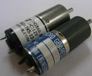 China Ink key motor for Ryobi 680(Copy Micro geared motor) on sale