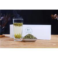 Han Zhong Xian Hao Green Tea | Peng Xiang 100g White Carton Packaged Special Grade Sencha Green Silver Needle Tippy Tea