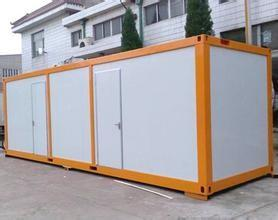 China military camp widely used in Africa Smart prefab flat pack container house on sale