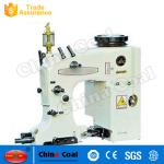 High Quality GK35-2C Bag sewing machine closer sewing machine