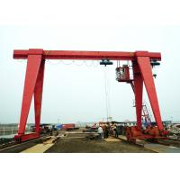 Remote control steel rails running mobile gantry crane for sale