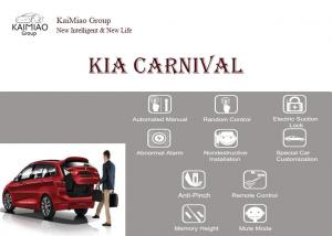 China Kia Carnival Car Electric Tailgate Lift Special For Kia Carnival Easily on sale