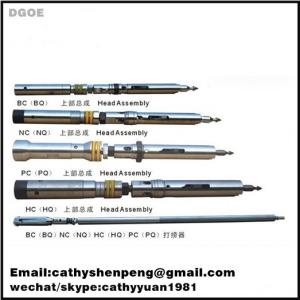 China BQ NQ HQ PQ Wireline core Barrel assembly for geological drilling,underground coal mine,mining exploration on sale