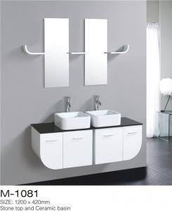 China MDF Material Double Sink Vanity Unit , Wall Mounted Bathroom Cabinet Size 1200*420mm on sale
