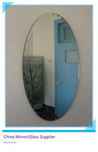 China Decorating Copper Free Bathroom Glass Mirrors Large With Pencil Edge , ISO9001 on sale