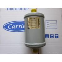 Carrier parts KH45LE120