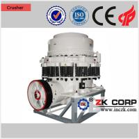Low Price Cone Crushers Small Stone Crusher for Sale