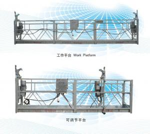 China Adjustable Steel Suspended Platform ZLP series on sale