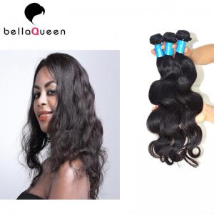 China Beauty Forever Mongolian Girl Body Weave Remy Hair Bouncy Braiding 3 Bundles on sale