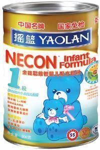 China Infant Formula Milk Powder( NECON Series Stage 1) on sale