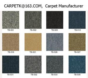 China China carpet tile manufacturer, China commercial carpet tile, China modular carpet squares, China office carpet, Carpet on sale