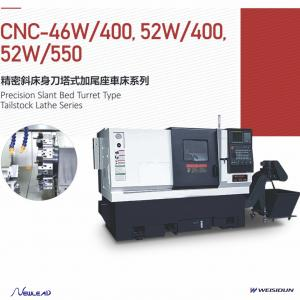 China Horizontal High Precision Slant Bed Cnc Lathe Machine CNC Milling Machine Parts on sale