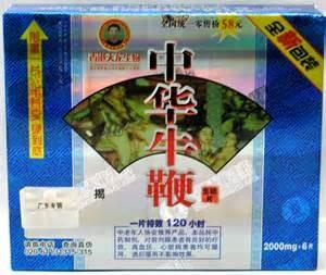 China Zhong Hua Niu Bian Natural Male Enhancement Pills Chinese Sexual Medicines on sale
