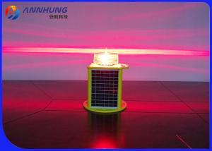 China Marine Signal Light / Solar Marine Lantern Safe Navigation Aids 256 Characters on sale