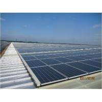 wholesale solar company offer cheap solar panels 230W mono photovoltaic