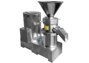 China Coffee Cocoa Bean Red Chilli Grinding Machine Low Energy Consumption on sale