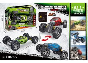 China 4WD Double Roll Stunt Remote Control Vehicles For Kids With Rechargable Battery on sale