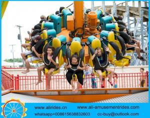 China amusement swing pendulum ride outdoor park rides for sale kiddie rides on sale