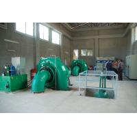 China water hydroelectric turbine generator small on sale