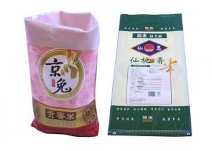 Free Samples 25Kg Woven Polypropylene Sacks PP Laminated Bags