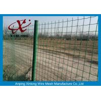 Decorative Euro Panel Fencing For Park / Zoo / Lawn Easily Assembled
